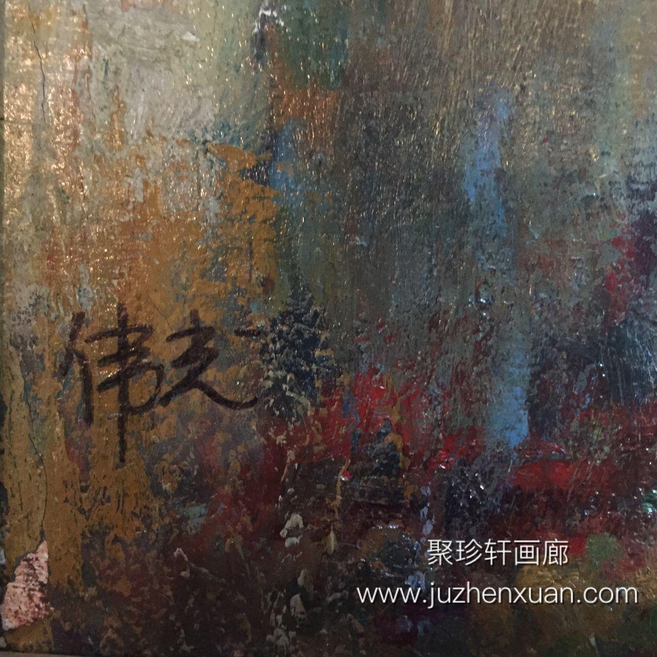 世界著名风景油画书
